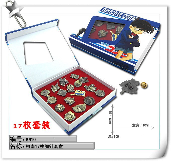 17pcs/set Detective Conan Anime Metal Badge Cartoon Design Brooch Cosplay Accessories Decoration For Men/Women Gift
