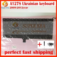 5pcs lot Ukraine ukrainian Laptop Keyboard For font b Macbook b font Pro 13 A1278 ukrainian