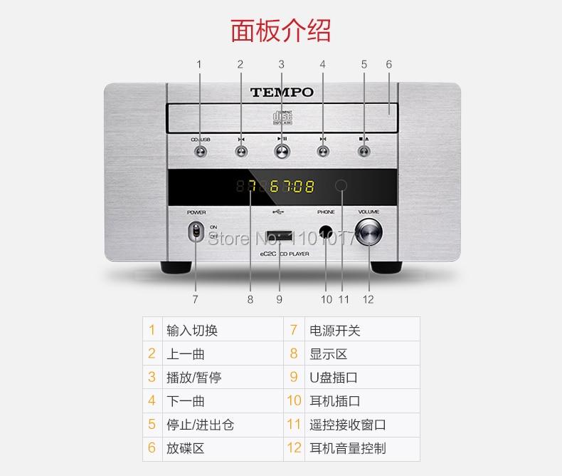 Shanling TEMPO EC2C CD HDCD player USB DAC HIFI EXQUIS čitanje USB - Kućni audio i video - Foto 5