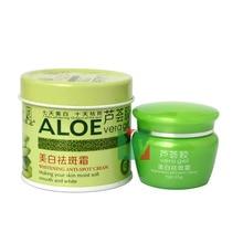 PAIMEI aloe vera gel shining and whitening anti-spot cream 25g/pcs 12pcs/lot aloe vera micropropagation and rapd analysis