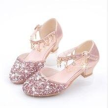 c75107c0e0 Popular Kids Silver Dress Shoes-Buy Cheap Kids Silver Dress Shoes ...