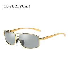 FS YURI YUAN New Polarized Men Chameleon Sunglasses Rectangle Photochromic Glasses 2017 Best Selling Driving Mirror FS2458