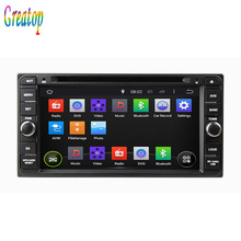 ROM 16G Quad Core Android 5.1 Fit Toyota RAV4 , Corolla , Hilux , Terios , Fortuner , Prado 6.95″ Car DVD Player GPS Radio WIFI