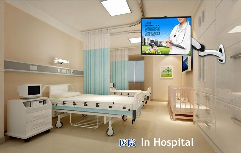 32-42-Heavy-Duty-Gas-Spring-Full-Motion-Flexible-LCD-LED-Monitor-TV-Wall-Mount-Bracket (2)