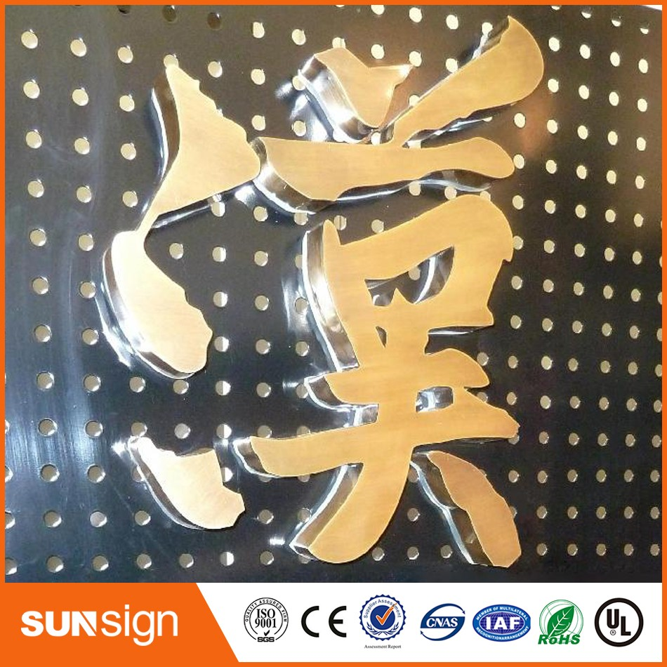 Shanghai Black Painted Stainless Steel Backlit Letter Signs
