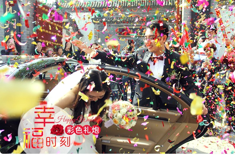 Wedding Party Wedding red Toa Ceremonized 40cm heart fireworks confetti love marriage word salyut marriage marriage decoration