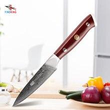 FINDKING AUS-10 de acero de Damasco de mango de palo de rosa cuchillo de acero de Damasco 3,5 pulgadas cuchillo 67 capas fruta cuchillos para pelar