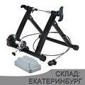 Стойка для велосипеда, колеса для горного велосипеда, профессиональный велотренажер, бустер, устройство для верховой езды, передние аксесс...