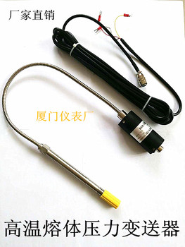 High temperature melt pressure sensor Pressure transmitter PT124B--35MPa -M14 2 high temperature melt pressure sensor pt124b 121 50mpa m14 152 460 output 0 10v