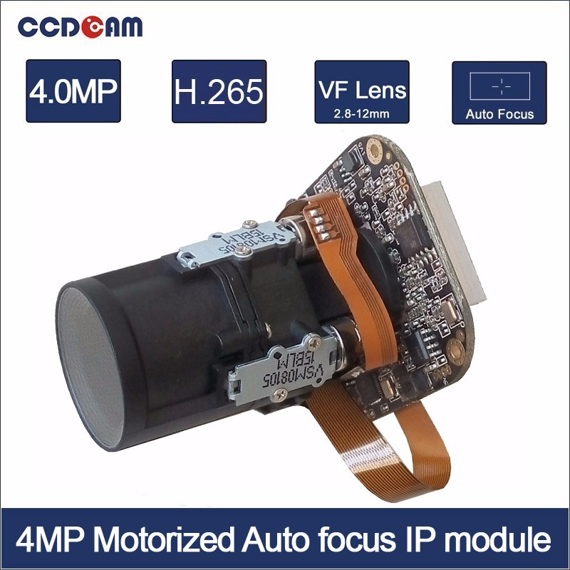 CCDCAM 4MP IPC 4x Motorized Zoom & Auto Focal LENS 1/3