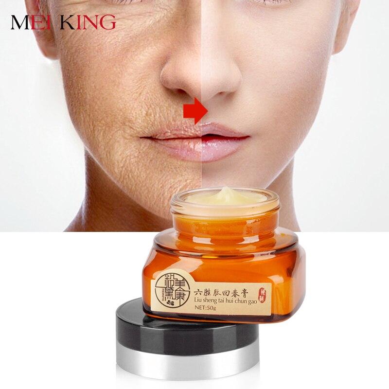 Crema Facial MEIKING hidratante blanqueador día cremas acné Anti envejecimiento arrugas colágeno blanqueamiento crema Facial brillo cuidado de la piel 50g