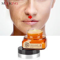 1Lotus Face Cream 50g MEIKING Hydrating Whitening Cream V Face Lift Brighten Skin Antioxidant Whitening Function