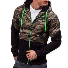 Camouflage Hooides Mens Streetwear Spring Autumn Sweatshirts Men Hip Hop Sportswear Hoodie Sweatshirt sudadera hombre