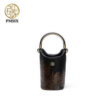 Pmsix luxurious ladies bags New fashion Mini bucket bag original designer handbags Socialite High quality  leather bag  P120148 - DISCOUNT ITEM  43% OFF All Category