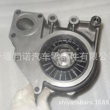 Buy cummins isx15 and get free shipping on AliExpress com