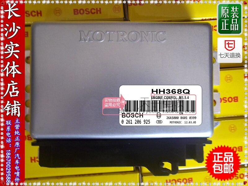 Voiture ordinateur de bord ordinateur de bord du moteur 0261206925 ECU HH368Q spécial