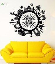 YOYOYU Vinyl Wall Decal Indian Cultural Tourism Landscape Elephant Lotus Home Room Art Decoration Stickers FD220