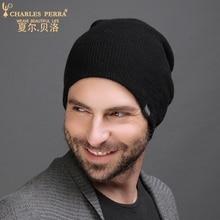 チャールズ Perra 男性ニット帽子冬二重層厚みウール帽子ファッションカジュアル男性 Skullies ビーニープラスベルベット 3317