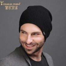 צ ארלס Perra גברים סרוג כובעי חורף שכבה כפולה לעבות צמר כובע אופנה מזדמן זכר Skullies בימס בתוספת קטיפה 3317