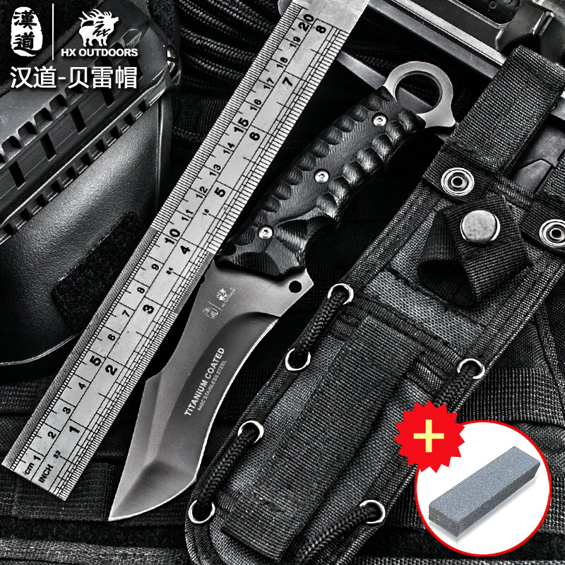 HX OUTDOORS Coltello tattico per esterni Coltello da sopravvivenza da campeggio ad alta durezza Coltello da sopravvivenza da campeggio Coltello da caccia K10 con lama 440C