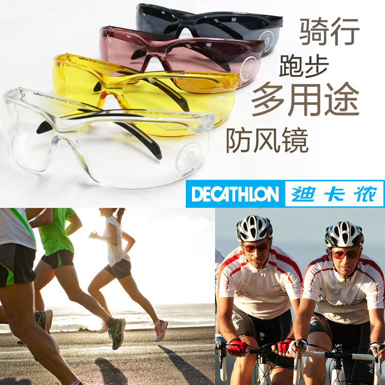 980d625294 Decathlon ORAO Riding sunglasses ARENBERG men sunglasses authentic outdoor  sand mountain bike riding glasses-in Sunglasses from Apparel Accessories on  ...