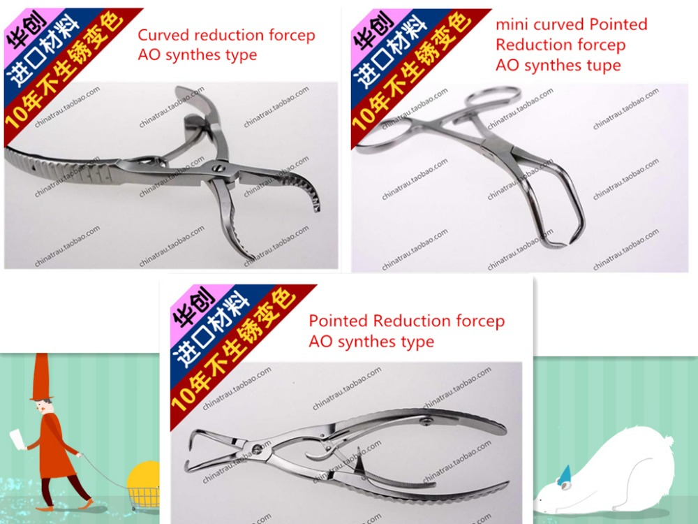 medical pet Animal orthopedic instrument curved Reduction forcep mini small pointed Reduction forceps AO synthes Automatic lock medical orthopedic instrument dhs dcs 2 5 kirschner wire reduction device guide needle reset device protector ao synthes