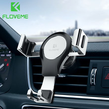 FLOVEME Gravity Car Phone Holder Air Vent Mount Stand For Phone in Car No Magnetic Auto Mobile Holder Smartphone Support Cell(China)