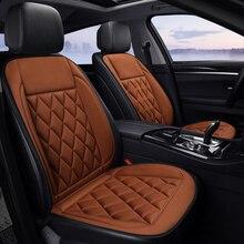 Автомобильная нагревательная Подушка, зимняя Универсальная автомобильная электрическая грелка, грелка для сидения, двойное одно сиденье, одна Автомобильная грелка