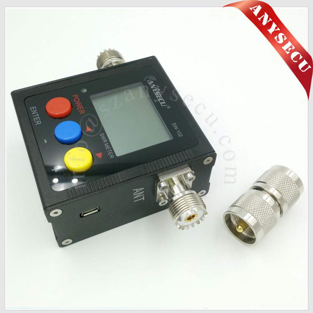 ANYSECU-SW-102 (4)(1)