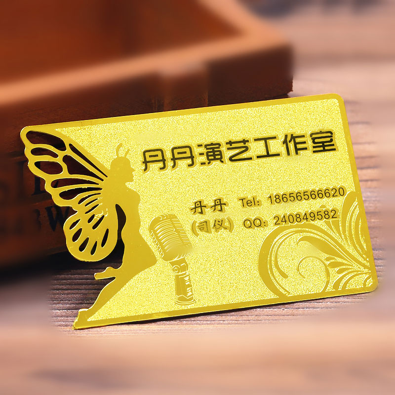 Gold Metal Membership Card with Frosted Etching and CutoutGold Metal Membership Card with Frosted Etching and Cutout