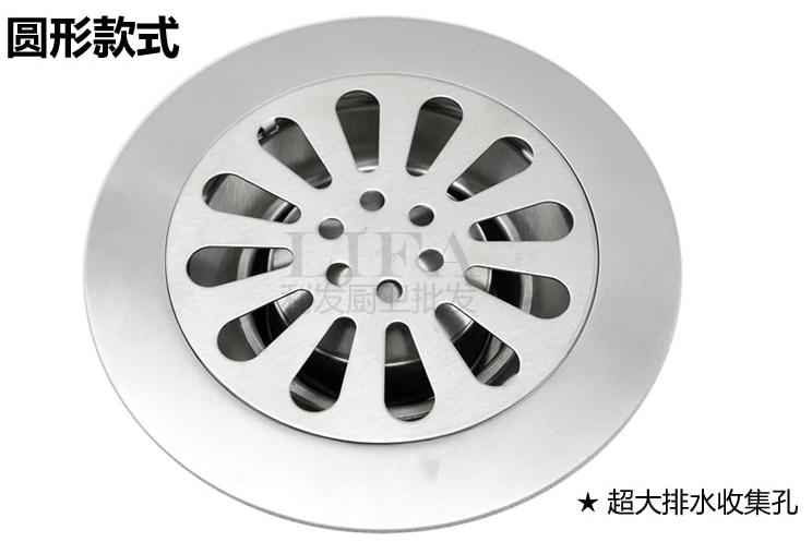 15cm Oversize Stainless Steel Anti Odor Floor Drain Bathroom Kitchen Shower Drain Sink Drain