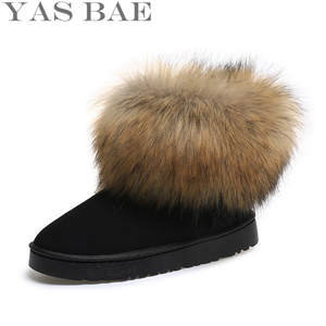 84ee6781bd90 Yas Bae Winter Flat Ankle Snow Boots Fur for Women