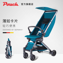 Pouch Baby stroller Portable Folding Ultra-light Boarding Simple Trolley Can Sit