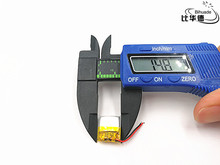 5pcs/lot 3.7V 80mAH 501515 Polymer lithium ion / Li ion Rechargeable battery for DVR,GPS,mp3,mp4