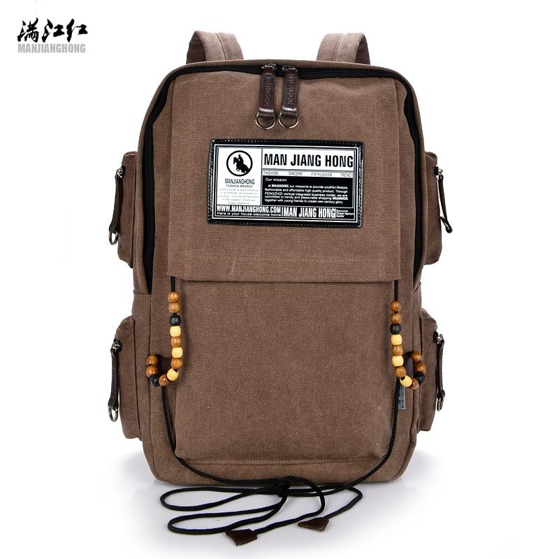 Fashion 2017 man canvas backpack travel bag male backpack man large capacity backpack shoulder bag Mochila Escolar