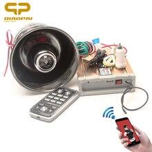 цена на 1set Super Loud 200W Horn Phone Link Wireless Bluetooth MP3 Electronic Multi-tone Alarm Warning Horn Siren Train Car Horn 12V