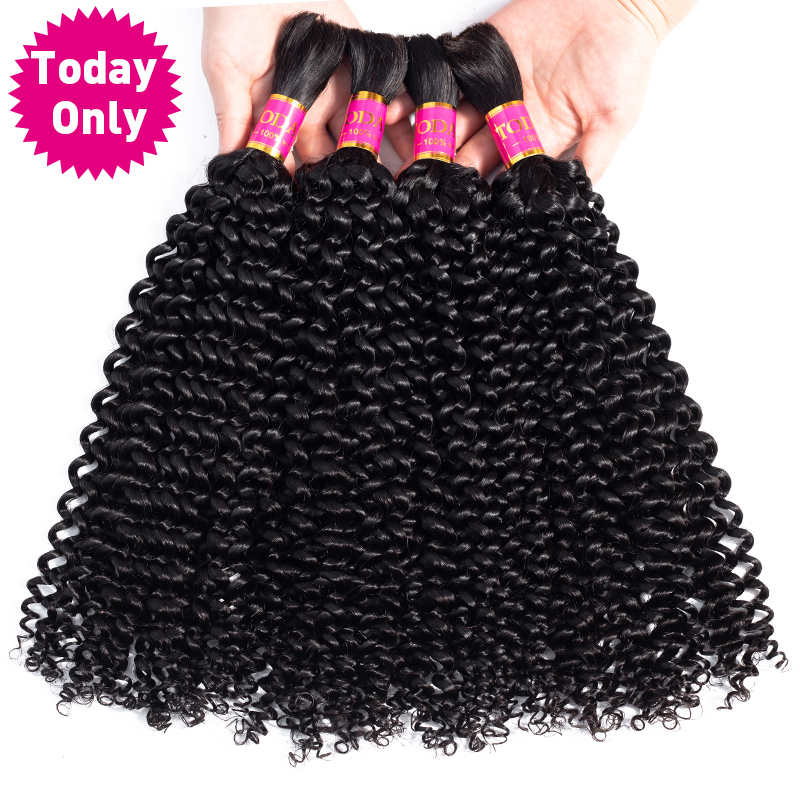 TODAY ONLY Mongolian Kinky Curly Hair 3 Bundles Deals Human Braiding Hair Bulk No Weft Remy