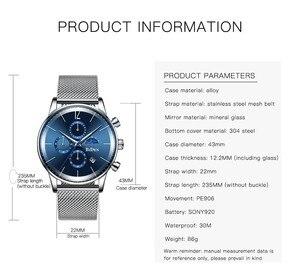 Image 5 - Moda męska Sport zegarek niebieski srebrny chronograf kalendarz Casual Business zegarek kwarcowy mężczyźni wodoodporna stal nierdzewna siateczkowy pasek