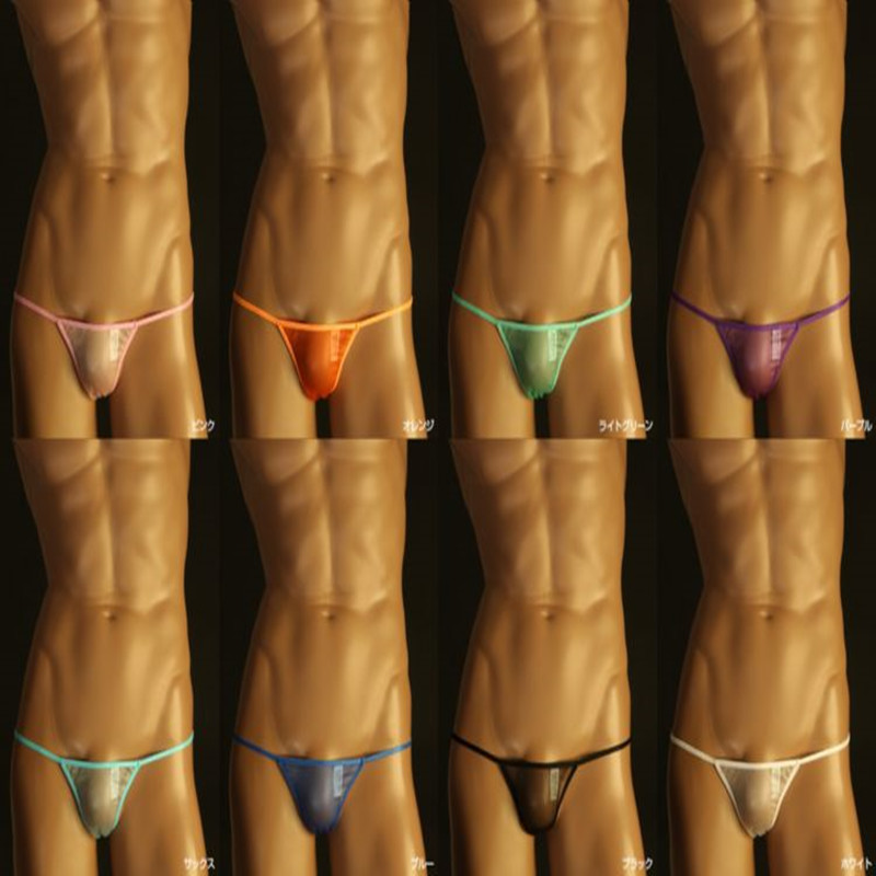 Acebal Cers Sexy Men's Thongs Open Mesh Transparent Mini Micro G-String Men's Underwear Revealed Rooster Gay XXL XL L M