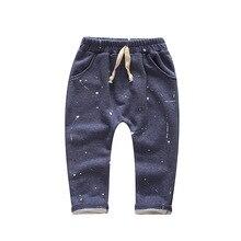 kids pants trousers boys pants girls baby harem pants kids pantalon fille nino garcon elastic waist cotton 2-7 yrs 2017 spring