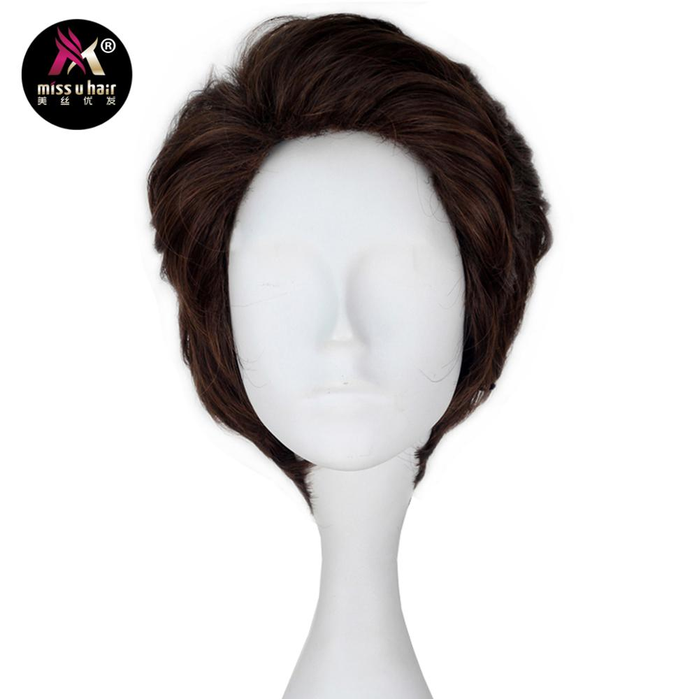 Miss U Hair Prince Wig Fairy Tale World Short Wavy Brown Green Brown  Grey Hair Movie Cosplay Costume Halloween Role Play Wigs