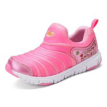 Children Shoes Boys Girls Sport Shoes Fashion Comfortable Autumn Outdoor Breathable Kids Sneakers Boy Shoes Size26-33 Boy's Shoes