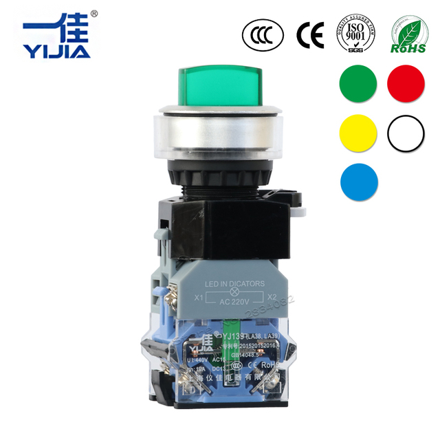 Maintained LED Selector Push Button Rotary Switch 3 position light ...