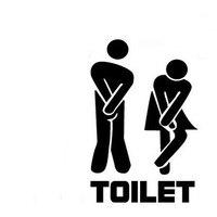 11*19 см Забавный знак входа в Туалет Наклейка Виниловая наклейка для магазина офиса дома кафе отеля черный/белый