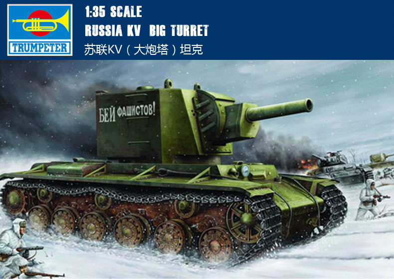 Trumpet 00311 1:35 Soviet KV2 heavy tank turret Assembly model