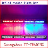 자동차 경고 24 LED 플래시 조명 경찰 스트로브 빛 차량 비상 스트로브 램프 DC12V 레드 블루 화이트 황색