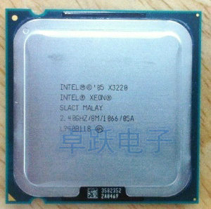 Lot of 2 Intel Xeon X3220 SLACT 2.4GHz Quad Core LGA 775 CPU Processors