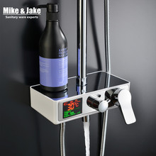 Digital Shower Mixer With Display Bath Mixing Valve With Display Bathroom Digital  Shower Faucet