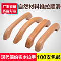 5pcs/set Solid Wood Cabinet Handle and Knobs Wood Mushroom Furniture Round Drawer Furniture Small Pulls