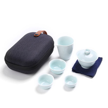 Travel tea set porcelain celadon cup, Gaiwan set, a pot of three cups portable travel bags gift